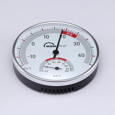 Mingle Đồng hồ đo nhiệt độ , độ ẩm Đồng hồ chính xác cao phòng trẻ em nhiệt độ và độ ẩm phòng tắm kh