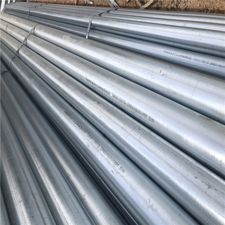 YOUFA Ống thép Có sẵn trong kho Thông số kỹ thuật và mô hình Ống thép mạ kẽm Đường ống xây dựng liền