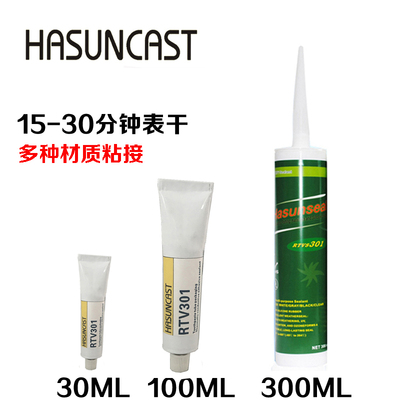 Keo dán điện tử silicon hữu cơ Hasuncast RTVS301