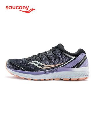 Saucony Giày nữ trào lưu Hot Socony HƯỚNG DẪN Hướng dẫn ISO2 hỗ trợ ổn định giày nữ chạy bộ thoáng k