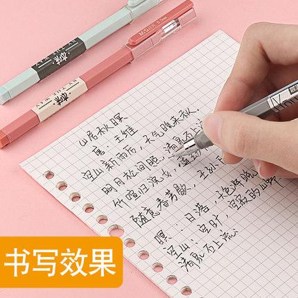 Chenguang Bút bi  Youpin gel bút máy bút thử nghiệm sinh viên đặc biệt bút carbon đen nước chữ ký re