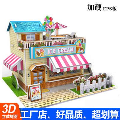 CUILEBAO Tranh xếp hình 3D Trẻ em câu đố ba chiều mô hình 3d cậu bé và cô gái handmade DIY house bé