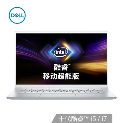 Dell Máy tính bảng- Laptop [Cửa hàng chính thức] Dell / DELL Lingyue 7000 phiên bản di động siêu cao