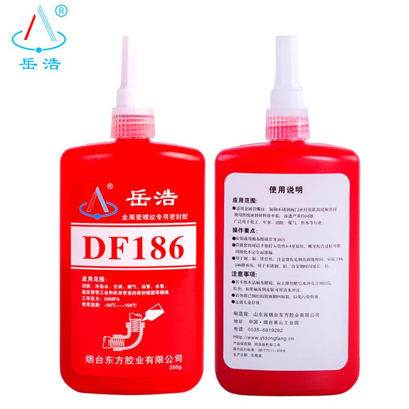 YUEHAO Keo dán tổng hợp Chất kết dính kỵ khí DF186 chất khóa ốc vít tổng hợp chất kết dính kỵ khí nh