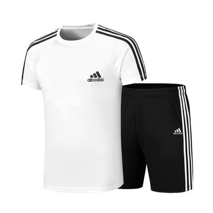 Đồ Suits  Trang web chính thức của cửa hàng hàng đầu Adidas phù hợp với thể thao nam nhanh khô nhanh