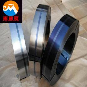 Tôn cuộn Đai thép lò xo 60CrMO3-3 độ bền cao và tấm thép lò xo 1.7177 chịu mài mòn