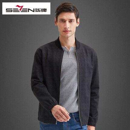 Seven7 Áo khoác nam thương hiệu Qi 2020 mùa xuân mới kinh doanh áo khoác giản dị nam thời trang bóng