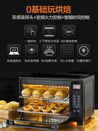 Midea Lò vi sóng, lò nướng Lò nướng Midea T7-L325D nhà đa năng làm bánh tự động Lò nướng điện nhỏ 3