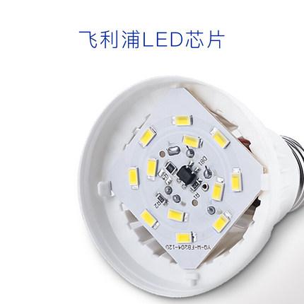 Philips  Đèn điện, đèn sạc Bóng đèn led Philips 10 / 12w watt 9 đèn tiết kiệm năng lượng nhỏ e27 vít
