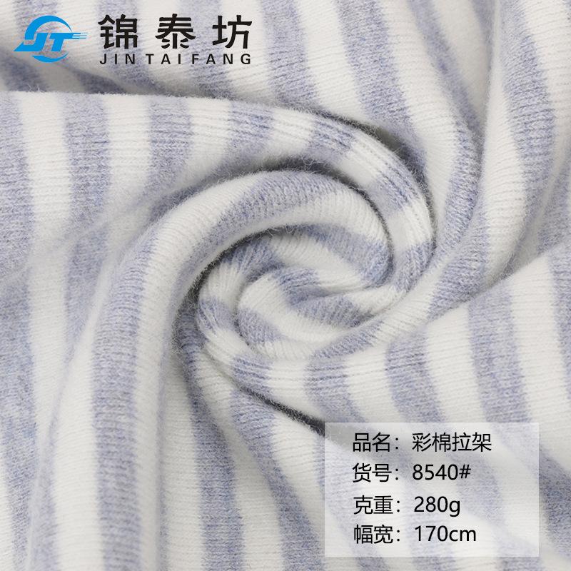 JINTAIFANG Vải Rib bo Spot bé romper vải dệt kim 1 * 1 gân vải sợi kéo nhuộm khung sợi dọc dệt kim c