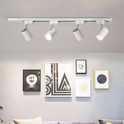 Đèn LED gắn ray Bắc Âu theo dõi ánh sáng nhà phòng khách spotlight led trần ánh sáng treo tường nền