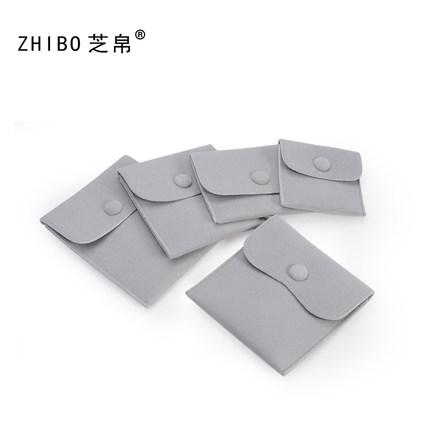 Zhibo Túi đựng trang sức túi trang sức vòng cổ lưu trữ túi xách tay nhỏ túi bông tai túi trang sức t
