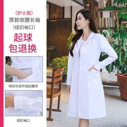 tay dài Áo khoác trắng tay dài phù hợp với bác sĩ nữ y tá nửa ngắn tay áo sinh viên đại học thí nghi
