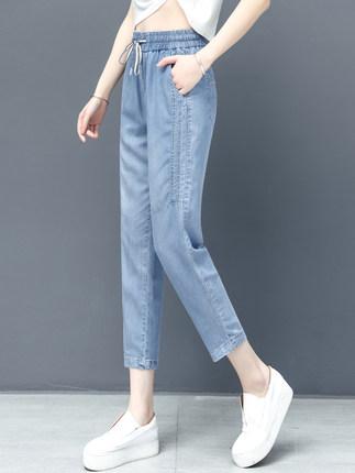 quần Jean  Quần jean của Tencel hè 2020 mới quần rộng băng lụa mỏng quần bố giản dị quần dài chín đi