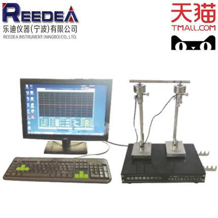 Máy đo mô đun đàn hồi theo phương pháp động DTM-II .