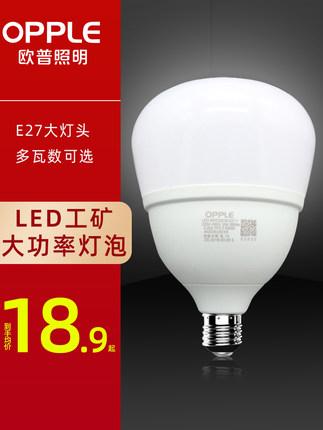 Bóng đèn LED lớn vít miệng công suất cao 20w tiết kiệm năng lượng .