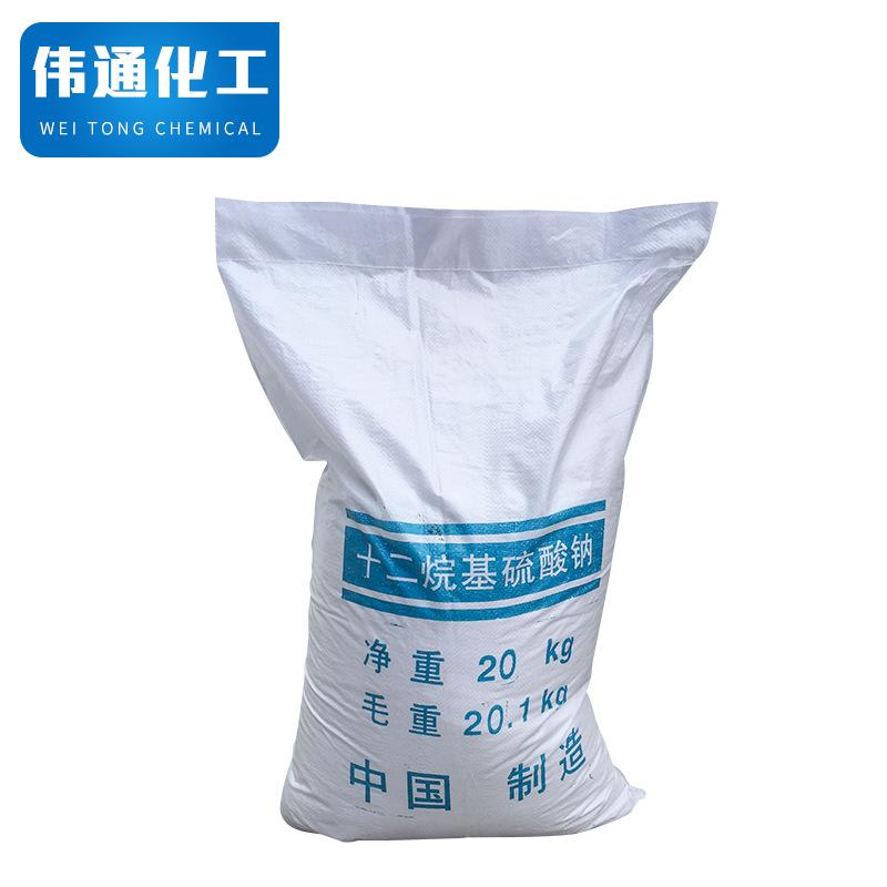 WEITONG Chất hoạt động bề mặt Cung cấp chất chống tạo bọt natri dodecyl sulfate