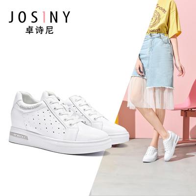 Josiny Giày nữ trào lưu Hot Đầu tròn mới giày thể thao giản dị 132918391 ren lên mùa xuân 2019 giày