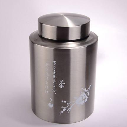 Ocean Hũ kim loại Tea Canister 304 Inox Tea Canister Hộ gia đình Pound Tea Box Seals Tea Xô Lưu trữ