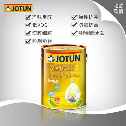 Jotun Sơn Jordan Jin Dianmei Sir lưới aldehyd chống nứt đầy đủ hiệu ứng sơn mờ nội thất sơn tường mà