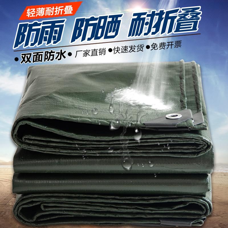 YIERYI Bạt nhựa Vải mưa vải bạt dày chống nắng ngoài trời vải mưa vải không thấm nước vải nhựa cách