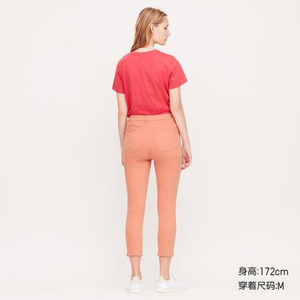UNIQLO Quần Casual  Quần skinny nữ co giãn cao 424883 Uniqlo UNIQLO