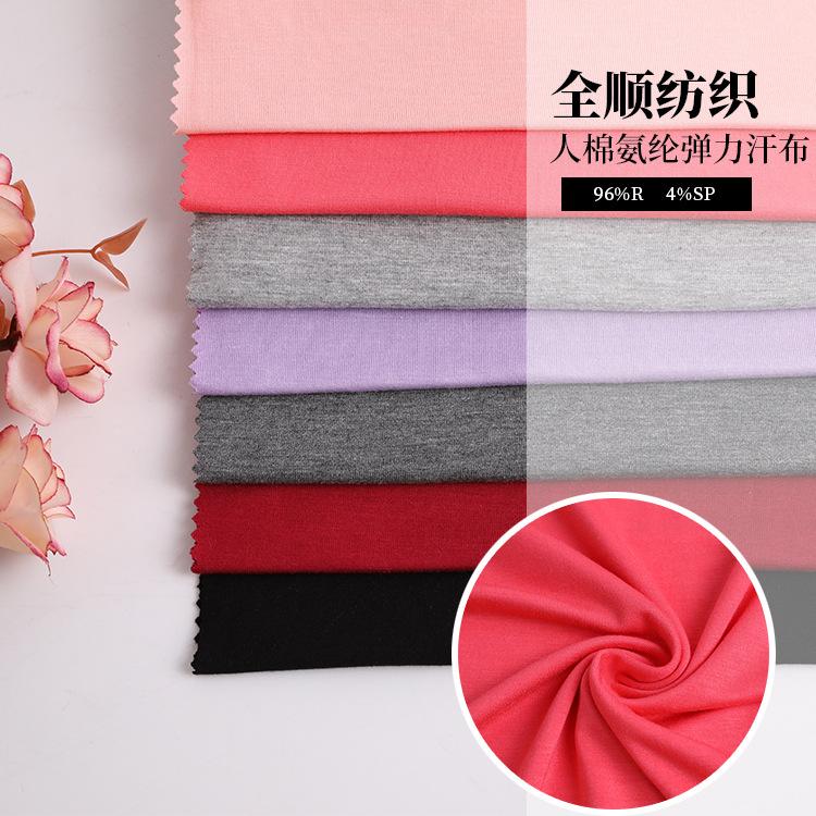 QUANSHUN Tất cả polyester rayon modal căng áo nhà sản xuất tùy chỉnh áo thun vải yếm đầm vải dệt kim