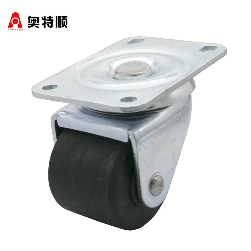 AOTESHUN bánh xe đẩy(Bánh xe xoay) Bánh xe nylon nặng bánh xe bánh xe bánh xe tủ bánh xe phổ quát bá
