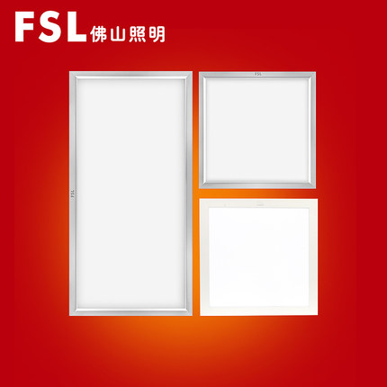 Bóng đèn LED trần vuông  Phật Sơn Ánh sáng LED tích hợp đèn trần 300 * 300 nhúng nhôm bảng điều khiể
