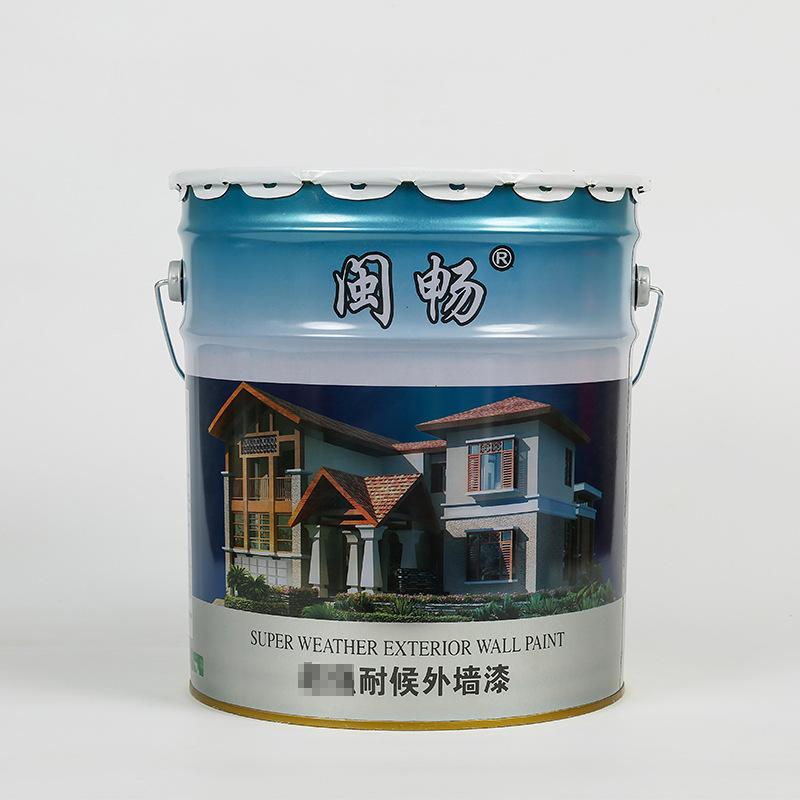 MINCHANG Sơn sáng doanh nghiệp sơn đẹp kỹ thuật nông thôn xây dựng sơn tường ngoại thất điều chỉnh m