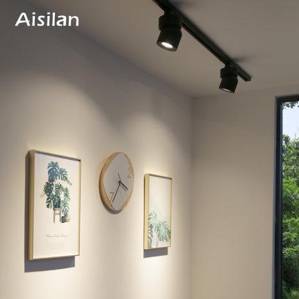 Aislan Đèn LED gắn ray LED theo dõi spotlight Bắc Âu loại nền tường phòng khách phòng ngủ COB người