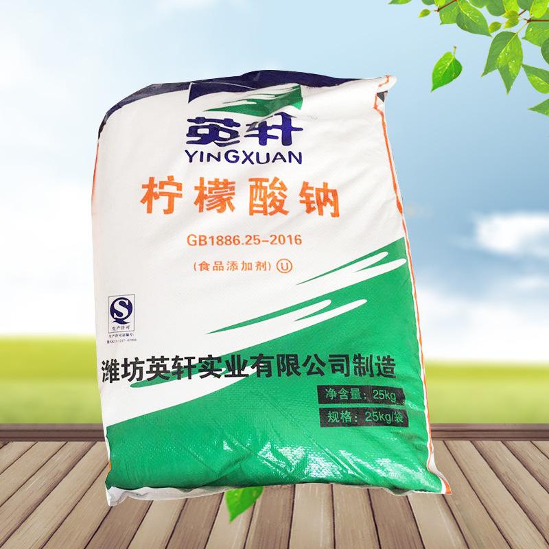 CHANGJING Chất phụ gia thực phẩm Phụ gia thực phẩm natri citrat Điều chỉnh độ axit natri citrat Phụ