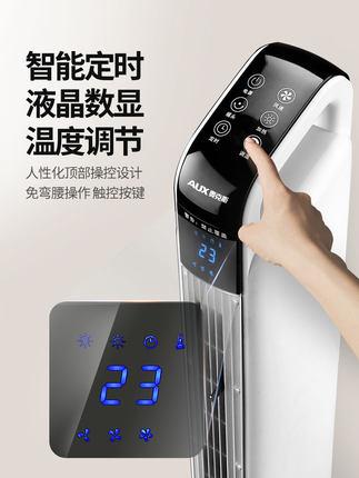 Bình nóng lạnh Lò sưởi gia đình tiết kiệm năng lượng tiết kiệm điện sưởi ấm lạnh và ấm áp sử dụng ph