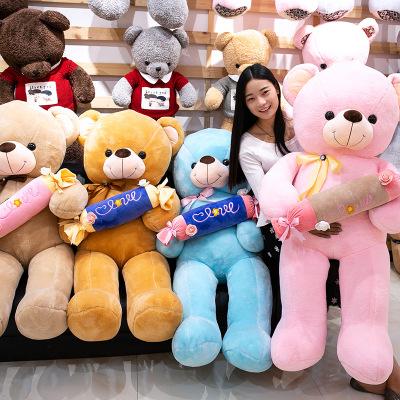 YANHENG Búp bê vải Nhà máy trực tiếp đồ chơi lớn sang trọng kẹo gấu búp bê gấu bông rag búp bê gấu đ