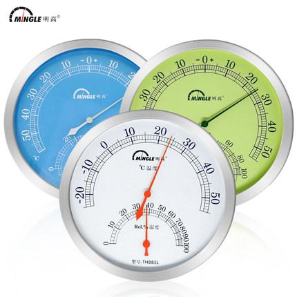 Mingle Đồng hồ đo nhiệt độ , độ ẩm Nhiệt kế Mingle / Minggao TH885L nhiệt kế trong nhà và ngoài trời
