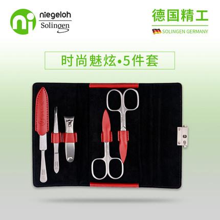 Niegeloh Dao cạo râu nail clipper set nữ Đức nhập khẩu dụng cụ làm móng tay tại nhà