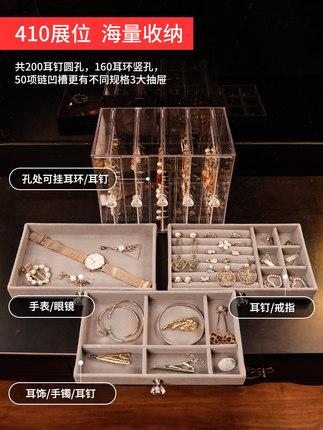 Hộp trang sức  Bông tai kệ trưng bày đứng nhà lưu trữ treo vòng cổ bông tai bông tai hộp lưu trữ dun