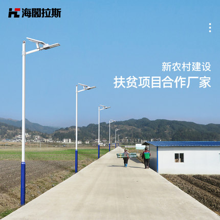Đèn đường chiếu sáng dùng năng lượng mặt trời cao 6M .