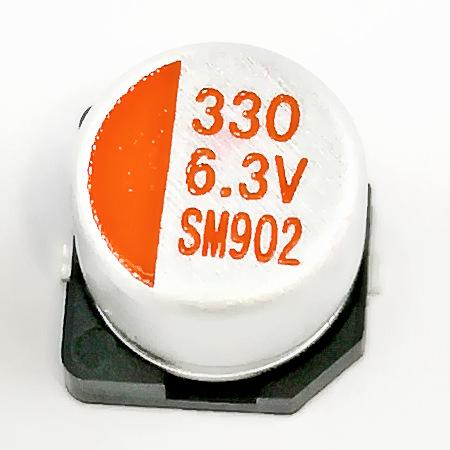 JIBAO Tụ Ceramic Tụ điện rắn 330uF 6.3V 6.3 * 5.7 Tụ điện rắn SM Tụ điện rắn SM