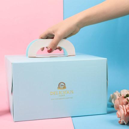 Hộp giấy bao bì Hộp đựng bánh sinh nhật hộp 10 bộ bao bì nướng tùy chỉnh 6 6 8 8 Hộp bánh ngọt cầm t