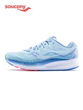 Saucony Giày nữ trào lưu Hot Ride Yutu ISO2 đệm bảo vệ giày chạy giày nữ S10514