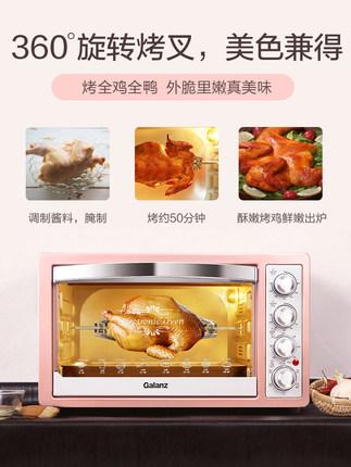 Galanz  Lò vi sóng, lò nướng Lò nướng điện Galanz / Galanz K1H nướng tại nhà đa chức năng lò nướng b