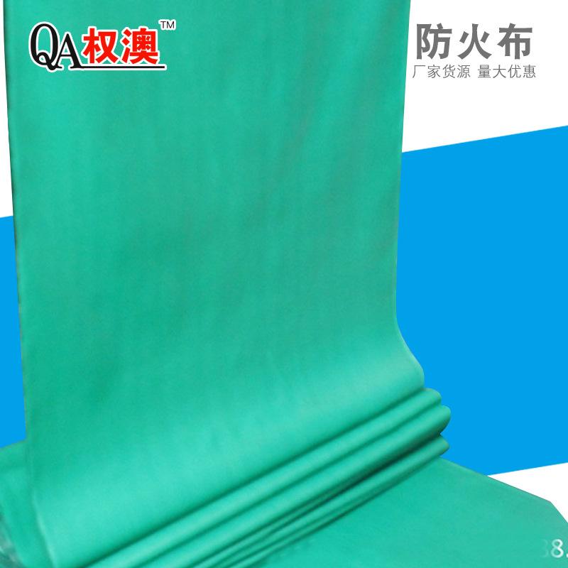 QUANAO Vật liệu chức năng Nhà máy trực tiếp cung cấp vải chống cháy vải chức năng nhà sản xuất vải c
