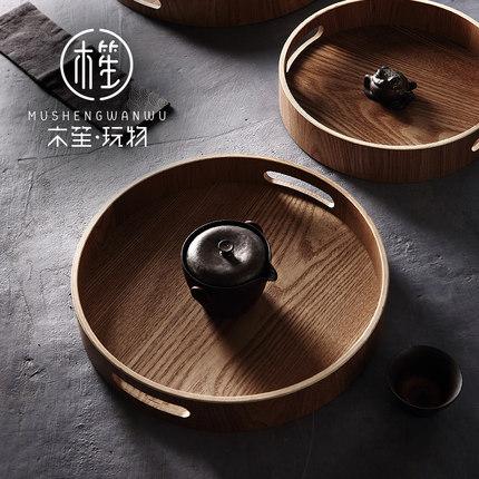 Khay đựng trà bằng gỗ đặc kiểu Nhật Bản .