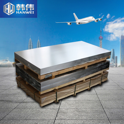 HANWEI Hợp kim Kiểm tra chất lượng truy xuất nguồn gốc 7075 T6 tấm nhôm thanh nhôm siêu cứng hợp kim