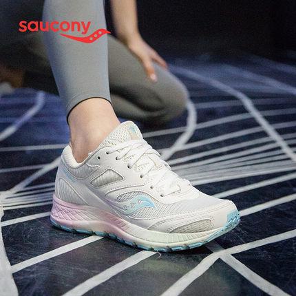 Saucony Giày nữ trào lưu Hot Socony Summer COHESION Ngưng tụ 12 đệm nhẹ thoáng khí Giày thể thao nữ