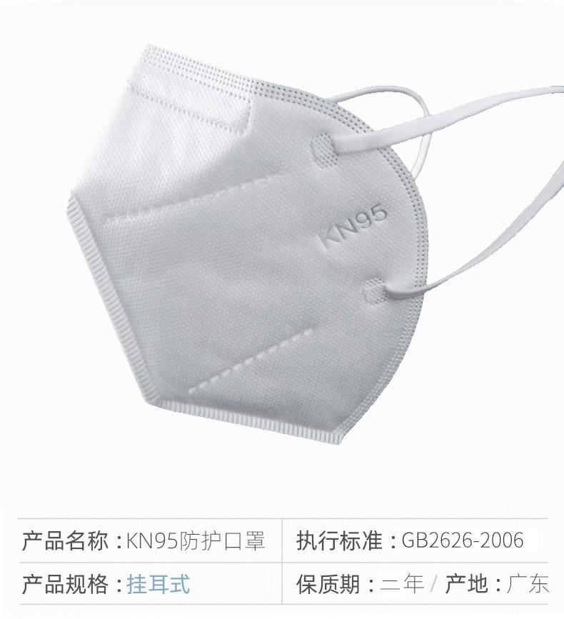 Khẩu trang chống bụi , vi khuẩn theo tiêu chuẩn dày 5 lớp vải không dệt