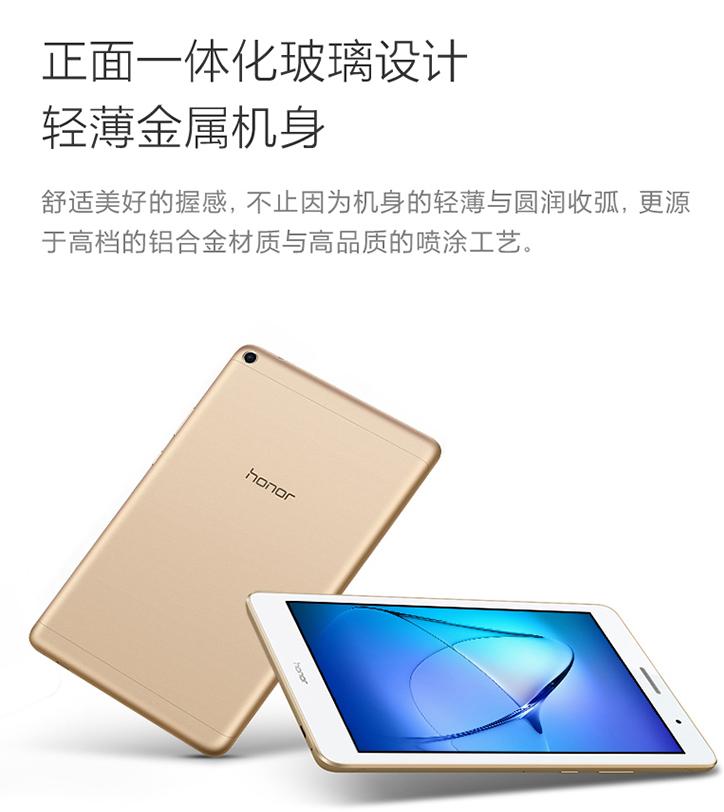 Honor Play Tablet 2 Máy tính bảng giải trí nghe nhìn trực tuyến 8 inch 1280 * 800 lõi tứ 4800mAh 2G
