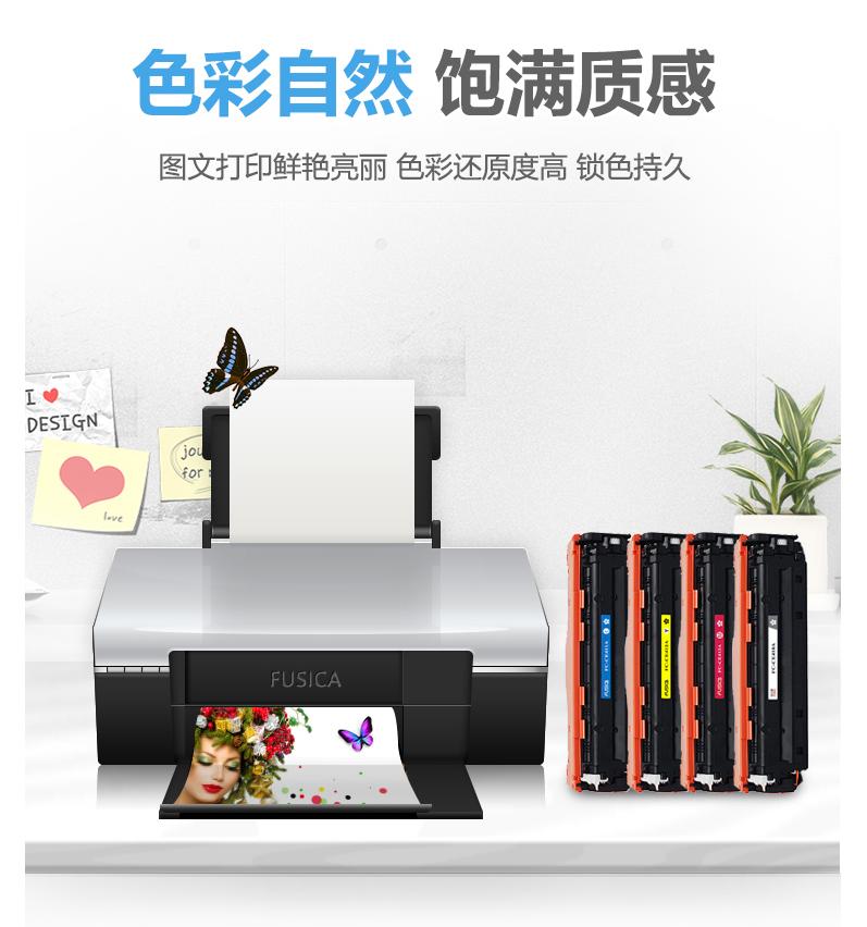 Bộ mực 4 màu Fuji Sakura GT51 / 53 GT52 cho hộp mực máy in HP HP 310/318/319/418/419/410/511 mực máy
