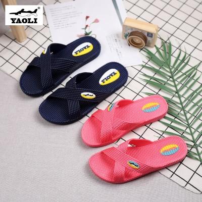 Yaoli Giầy dép chính hãng 7158 mẫu đôi dép thời trang tại nhà và dép đi trong nhà tắm mùa hè tắm khô